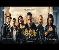بالأرقام| اعلى إيراد في تاريخ السينما المصرية حققته في «يومين»
