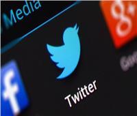 قرار هام من «تويتر» للتسهيل على المستخدمين