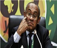 الاتحاد الإفريقي لكرة القدم يكشف تفاصيل احتجاز «أحمد أحمد»