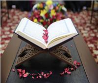 ما حكم وهبة أجر قراءة القرآن للموتى؟.. «الإفتاء» تجيب
