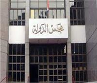 ٨ سبتمبر نظر طعن «الخارجية» لإلغاء إلزامها بتجديد جواز سفر أيمن نور
