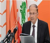 الرئيس اللبناني: لا تهاون مع الإرهاب ومن يبررون الاعتداء على الدولة والأبرياء