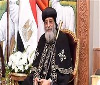 ننشر كلمة البابا تواضروس في عشية تجليس وسيامة الأساقفة الجدد