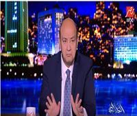 بالفيديو| عمرو أديب: يعز علينا انسحاب الأهلي من الدوري