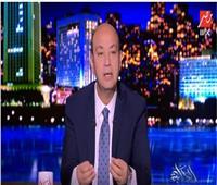 بالفيديو| عمرو أديب يكشف آخر حكايات صفقة القرن والسيناريوهات المتوقعة