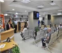 البنوك تستأنف عملها اليوم بعد انتهاء إجازة عيد الفطر المبارك