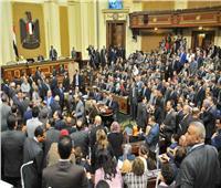 بدء الجلسة العامة للبرلمان لمناقشة عدد من القوانين