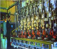 البورصة تعلن استمرار إيقاف سهم الشرق الأوسط لصناعة الزجاج .. تعرف على السبب