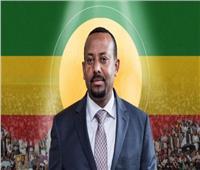 رئيس وزراء إثيوبيا «آبي أحمد».. أبرز دعاة السلام الجدد في أفريقيا