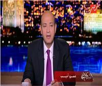 فيديو| عمرو أديب يكشف حقيقة زيادة أسعار الوقود