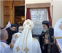 البابا تواضروس يدشن كنيسة العذراء مدينة السادات