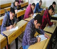 ثانوية عامة 2019| طلاب كفر الشيخ سعداء بالاقتصاد والاحصاء