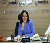 مايا مرسي تعلن موعد إطلاق اللجنة الوطنية للقضاء على ختان الإناث
