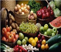 دراسة.. الاستهلاك غير المتكافئ للفاكهة والخضراوات يسبب الوفاة
