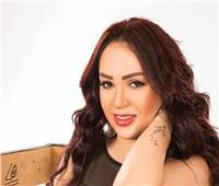 اليوم..رشا الخطيب ضيفة برنامج «اصح للدنيا» على راديو مصر