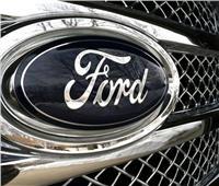 «فورد» تنفي تباطئها في تطوير سيارات ذاتية القيادة