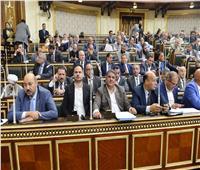 مجلس النواب يرفض رفع الحصانة عن نائب بسبب «شيك بدون رصيد»