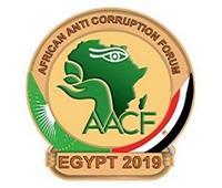 شاشات عرض ونظم صوتية.. في استقبال ضيوف المنتدى الأفريقي لمكافحة الفساد