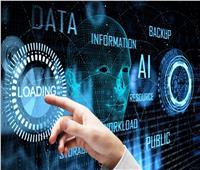 «الذكاء الاصطناعي».. استراتيجية وطنية ترسم ملامح المستقبل