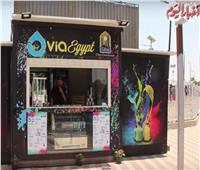فيديو| دورات مياه جديدة في محيط إستاد القاهرة