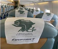 مصر للطيران: 26 رحلة لنقل وفود المنتدى الأفريقي لمكافحة الفساد