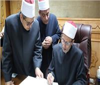 أكبرهم 71 عامًا.. اعتماد نتيجة شهادات القراءات بـ«الأزهر»
