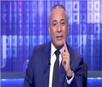 فيديو  أحمد موسى: إسرائيل لا تستطيع تكذيب حقائق «الممر»