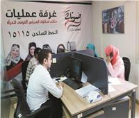 «قومي المرأة»: نتلقى 8 آلاف شكوى سنويا.. ولدينا 800 محام للمساعدة