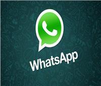 تطبيق الواتساب يهدد بإجراءات قانونية ضد من يستخدمون الرسائل النصية