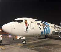 وضع شعار بطولة الامم الأفريقية علي طائرات «مصر للطيران»