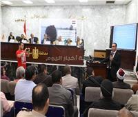 انطلاق فعاليات مؤتمر مناهضة ختان الإناث بسوهاج