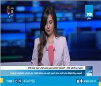 مستشار رئيس مجلس النواب الليبي: دعم مصر للجيش الليبي يحظى بتأييد شعبي