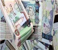 استقرار أسعار العملات العربية أمام الجنيه المصري في البنوك 14 يونيو