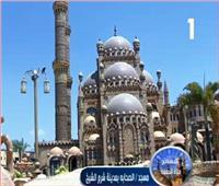بث مباشر| شعائر صلاة الجمعة من مسجد الصحابة بشرم الشيخ