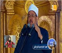 فيديو| وزير الأوقاف يبرز «شهادة النبي لأصحابه» بخطبة الجمعة