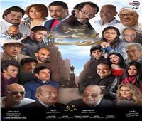 تعرف على مفاجآت العرض الخاص لفيلم «قهوة بورصة مصر»