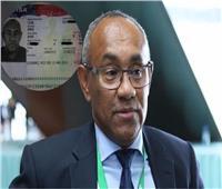 صورة  رئيس الاتحاد الإفريقي لكرة القدم في القاهرة