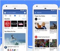 كل ما تريد معرفته عن مزايا «فيسبوك واتش»