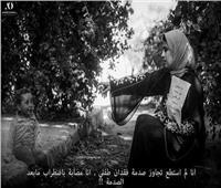 «المريض النفسي بين المعاناة .. والأمل».. مشروع تخرج لطلاب الفيوم