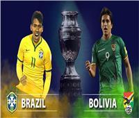 بث مباشر| مباراة البرازيل وبوليفيا في كوبا أمريكا 2019