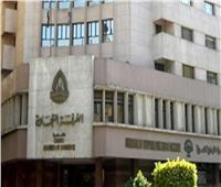 انطلاق ماراثون انتخابات الغرفة التجارية بالقاهرة