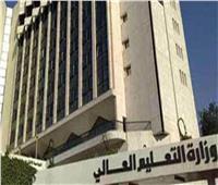 وزارة التعليم العالي تستعرض تقريرًا حول إنشاء الغرفة النظيفة بمعهد بحوث الإلكترونيات