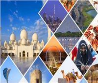 مصر تشارك في أعمال المجلس التنفيذى لمنظمة السياحة العالمية
