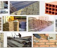 أسعار مواد البناء المحلية منتصف تعاملات السبت 15 يونيو