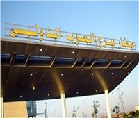 إحباط محاولة تهريب كمية من الأدوية ومستحضرات التجميل بمطار برج العرب