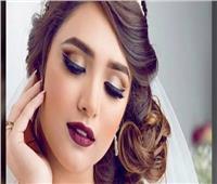 للعرائس| 4 نصائح للحصول على «اللوك الملكي»
