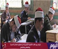 رئيس قطاع المعاهد الأزهرية: القرآن أكثر صعوبة من اللغة الإنجليزية