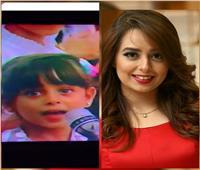 فيديو| بعمر 4 سنوات.. هبة مجدي تُغني «بالحب اتجمعنا»