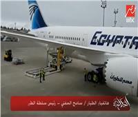 «مصر للطيران»: انتظروا عروض رحلات فصل الصيف