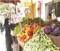 الأسواق تنتعش بعد انخفاض أسعار الخضراوات
